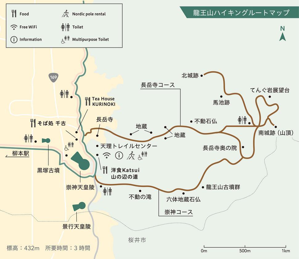 龍王山 MAP